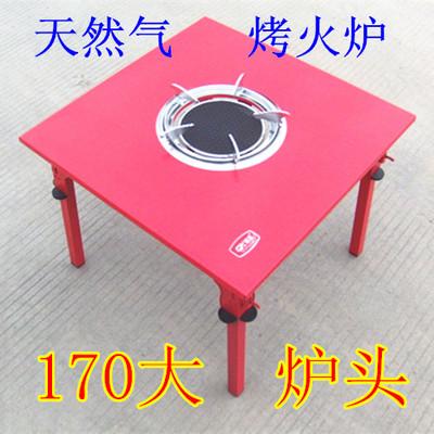 170大炉头升降式方桌式天然气燃气取暖器烤火炉火锅桌家用包邮