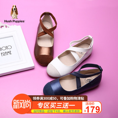 hushpuppies/暇步士女童鞋春秋儿童单鞋公主鞋舞蹈鞋学生皮鞋白色