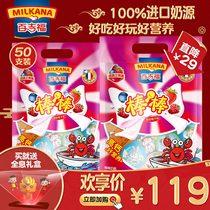 袋500gX2百吉福棒棒奶酪儿童健康零食高钙安全奶源莓子水果味套餐