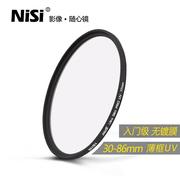 UV镜30相机配件1056282mm 4937466772耐司滤镜5255 其他型号普通U