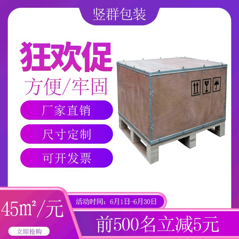 Индивидуальная упаковка под заказ / Скотч Артикул 598467609777