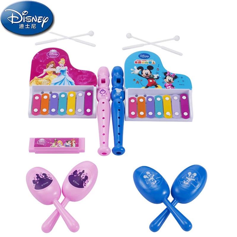 迪士尼新生宝宝沙锤手敲琴口琴笛听视训练玩具塑料摇铃0-1岁套装