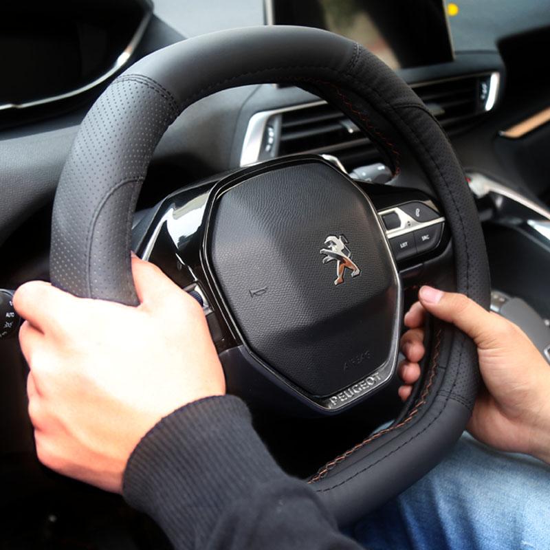 新款东风标致4008方向盘套标志5008专用真皮汽车把套改装装饰皮套