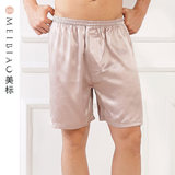US Standard 100% Silk Men's Summer Shorts, Silk Beach Trousers, Flat Corner Home Suits, Silk Sleeping Trousers