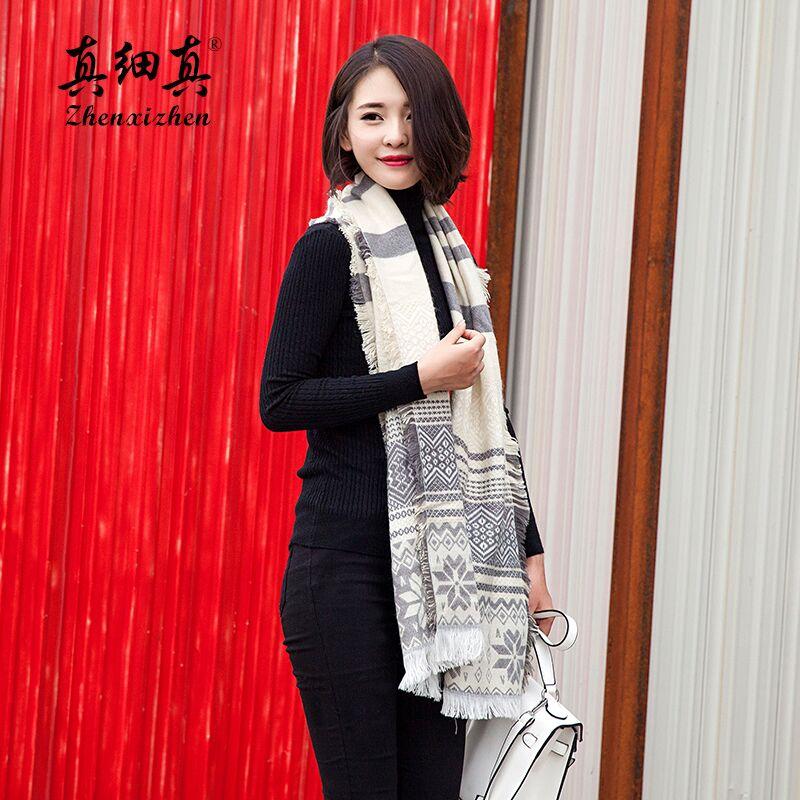 韩版雪花围巾