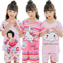 女孩家居服夏 中大童小孩宝宝薄款 纯棉男童女童套装 儿童睡衣女短袖