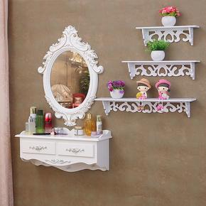 欧式迷你卧室小户型壁挂梳妆台简约浴室美容院化妆床头挂墙装饰镜