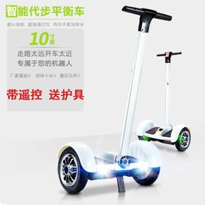 智能成人平衡车双轮体感车电动独轮代步体感思维车