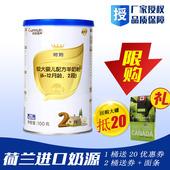 有防伪雅姆金抗力羊奶粉2段100g克婴儿羊奶粉试喝新客小罐桶宝宝