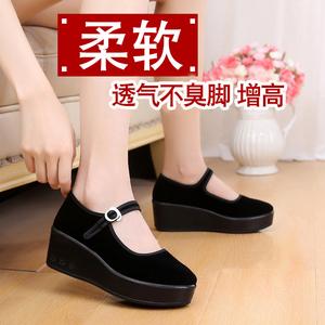 万和泰新款老北京布鞋女鞋厚底单鞋防水台高松糕底透气工作黑布鞋
