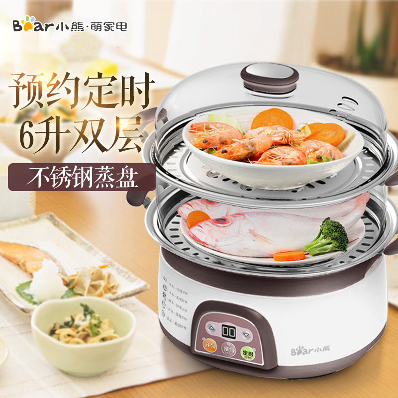 小熊家用多功能电蒸锅自动断电迷你小型蒸汽笼大容量双层蒸菜器
