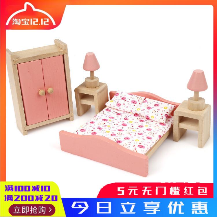 儿童木制芭比娃娃的床女孩卧室公主过家家甜甜屋玩具家迷你小家具