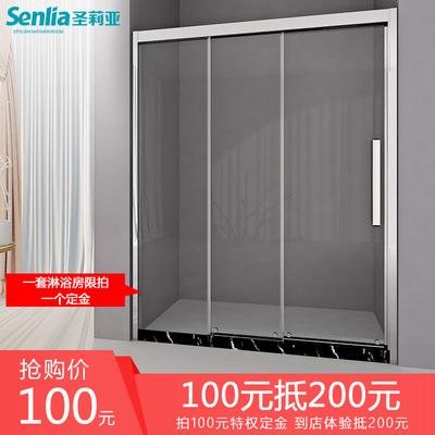 特权定金 圣莉亚淋浴房不锈钢三联动浴室干湿分离隔断移门定制68