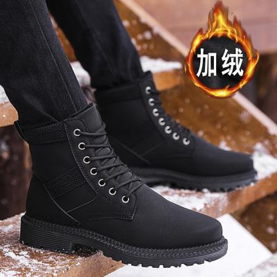 马丁靴男靴子军靴中帮工装棉靴冬季保暖加绒棉鞋高帮防水雪地短靴