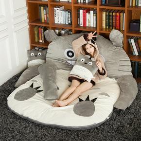 龙猫懒人沙发床单双人卡通榻榻米床垫可爱卧室小沙发儿童睡袋情侣