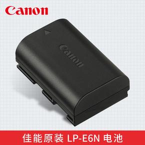 佳能LP-E6N原装锂电池5D3 5D4 6D2 7D2 6D 70D 80D5D2单反60D相机