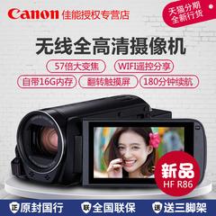 視頻會議專業攝像機