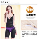 Thin waist waist waist waist waist waist waist body body traceless body thin shape tight pregnant women post-partum repair beauty body-shaping clothes