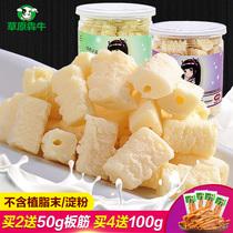 多口味儿童零食干吃奶片盒20180g香港富巧奶片压片糖