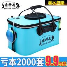 包邮 活鱼桶鱼箱钓鱼桶鱼护桶eva折叠钓箱加厚水桶多功能装 鱼桶图片