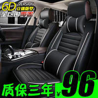 Car seat cover winter leather special car seat cover four seasons universal seat cushion new full surrounded by seat cushion
