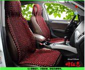 夏季木珠汽车坐垫单片前排木珠坐垫单片夏天木珠子凉垫驾驶位座套