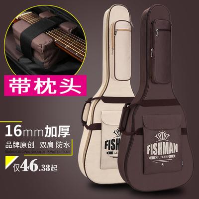 加厚双肩吉他包41寸40寸38寸吉他包木吉它民谣古典吉他盒背包袋箱哪里购买