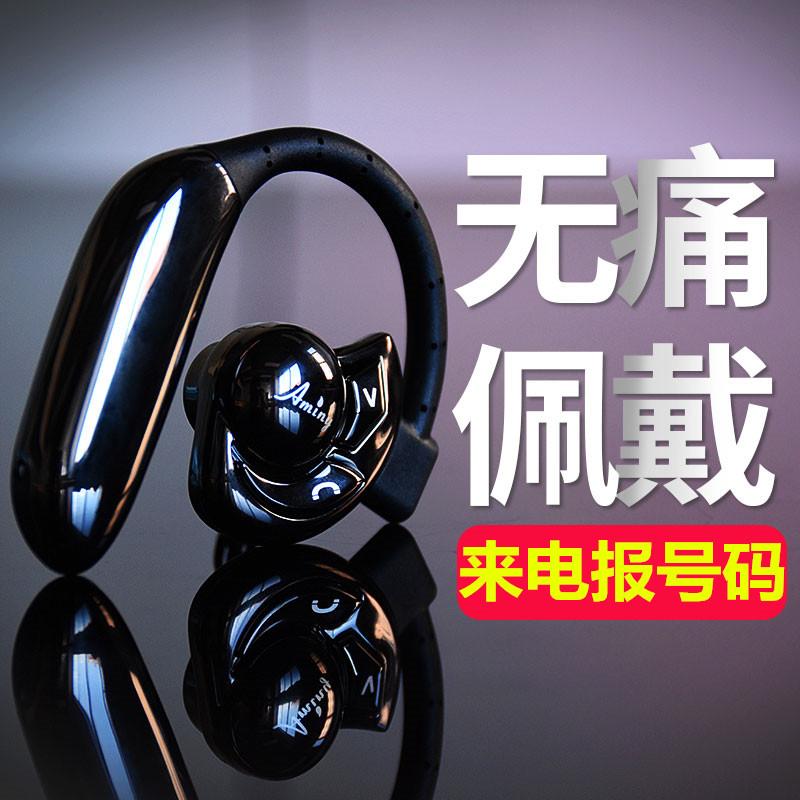 Bluetooth гарнитура Артикул 536814645788