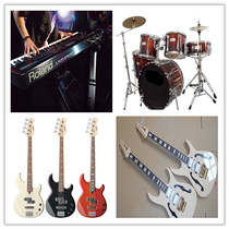 Shanghai musical instrument rental keyboard drum electric drum electric Bestabest guitar Music scheme solution