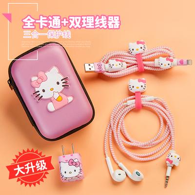 苹果数据线保护套iPhone手机充电线器保护线耳机缠绕线保护绳收纳