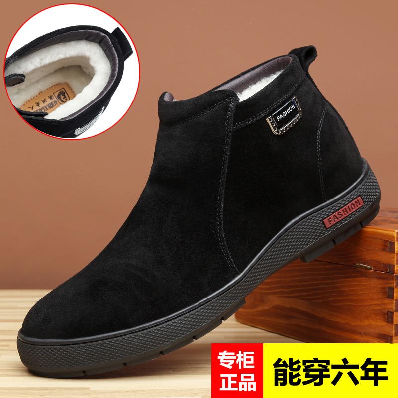 Различная обувь Артикул 599676328355