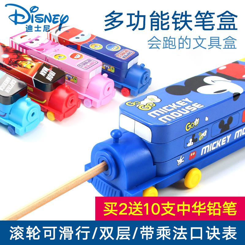 迪士尼儿童火车头文具盒大容量铁笔盒小汽车卡通铅笔盒男孩女孩幼儿园小学生双层多功能三层铁皮盒