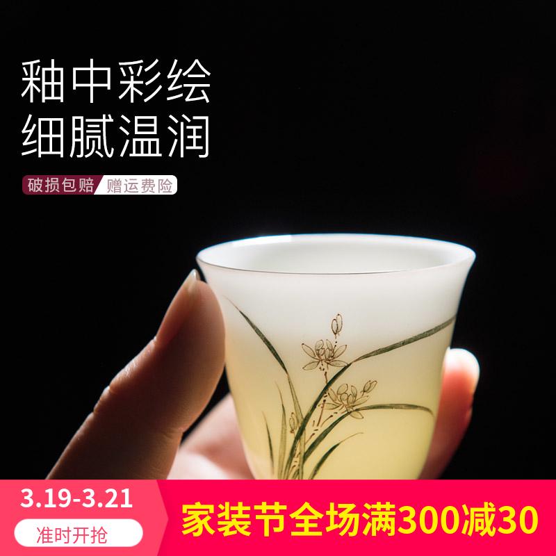 弄子里手绘梅兰竹菊小茶杯景德镇陶瓷功夫茶具品茗杯闻香杯子单杯