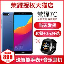 高配手机官方旗舰店正品Plus7畅享华为Huawei送多重好礼