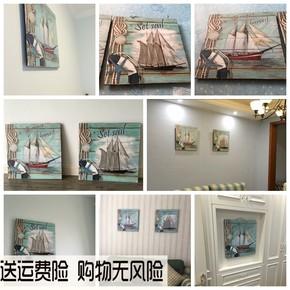 地中海风格装饰画复古实立体木板画 玄关走廊挂画蓝色海洋帆船
