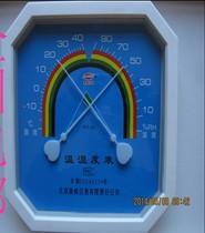 高低户外农业卧室内外装饰室内温度计家用壁挂式大号湿度计一元