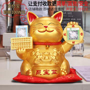 Lucky cat decoration opening gift shop gift shop new store checkout decoration creative wealth cat custom