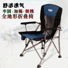 陆德狼户外折叠椅便携沙滩椅承重300斤凳子导演椅钓鱼椅休闲椅桌