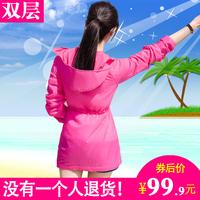 2018夏季新款双层防晒衣女中长款长袖户外皮肤衣宽松沙滩服薄外套