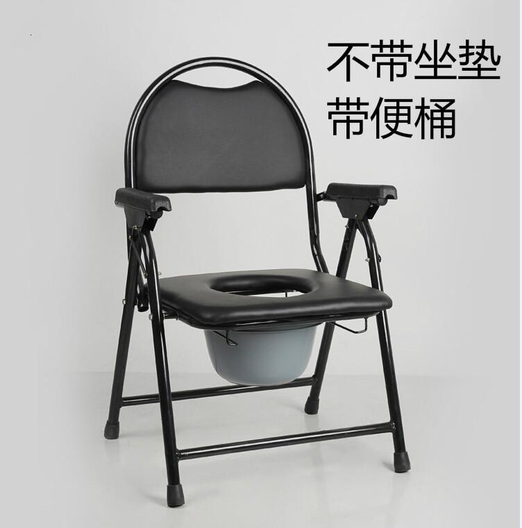 老人坐便椅大便坐便器残疾老年人座便椅可折叠移动马桶坐厕椅家用