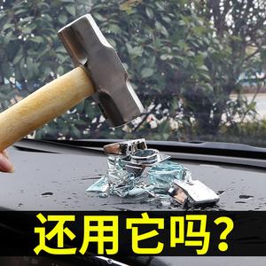 车载香水汽车空调出风口车用香膏香薰创意车内饰品摆件持久淡香男
