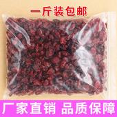 新货蔓越莓干500g一斤零食原装 烘焙原料进口蔓越梅果干脯蜜饯孕妇