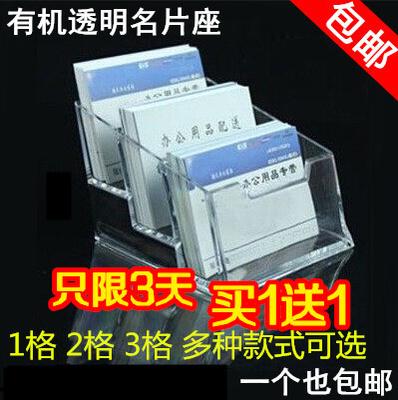 办公用品 塑料名片座 名片台 透明桌面名片盒 名片架 放100张名片