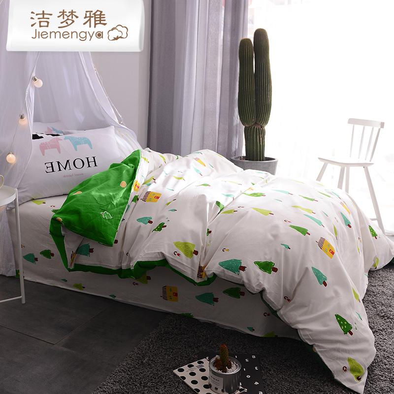 洁梦雅学生宿舍单人床1.2米床单被套三件套纯棉儿童卡通床上用品3