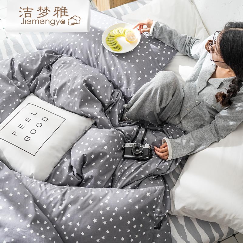 洁梦雅 床单三件套 纯棉斜纹布学生宿舍单人床1.2米儿童床上用品