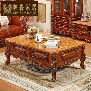 欧式茶几美式新古典茶几橡胶木家具全实木雕刻长茶几复古高档