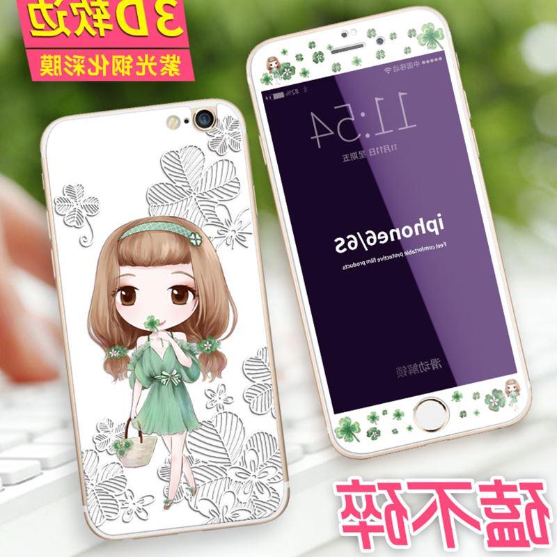 iphone6钢化膜彩膜6s钢化紫蓝光软边膜6plus手机膜前后卡通全屏女