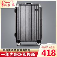 古思图铝框拉杆箱女PC行李箱男皮箱子母20 24 28旅行箱万向轮26寸