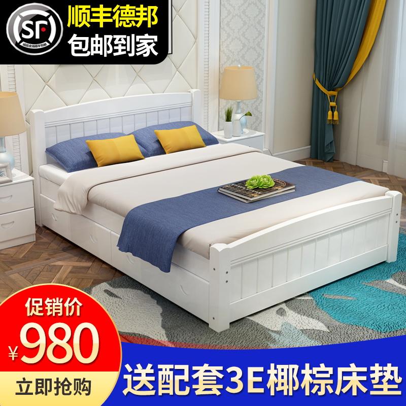 实木床1.8米现代简约双人床软包床1.5米主卧单人床成人1.2m经济型