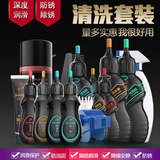 Mountain bike lubricant bicycle chain oil wash chain cleaner decontamination rust remover cleaning maintenance kit